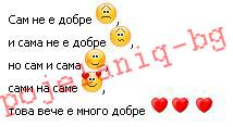 skype-valentin-8