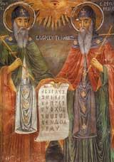 Св. св. Кирил и Методий 24 май