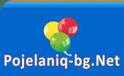 Pojelaniq-bg.net