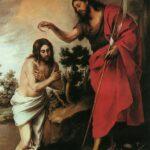 Кръщене